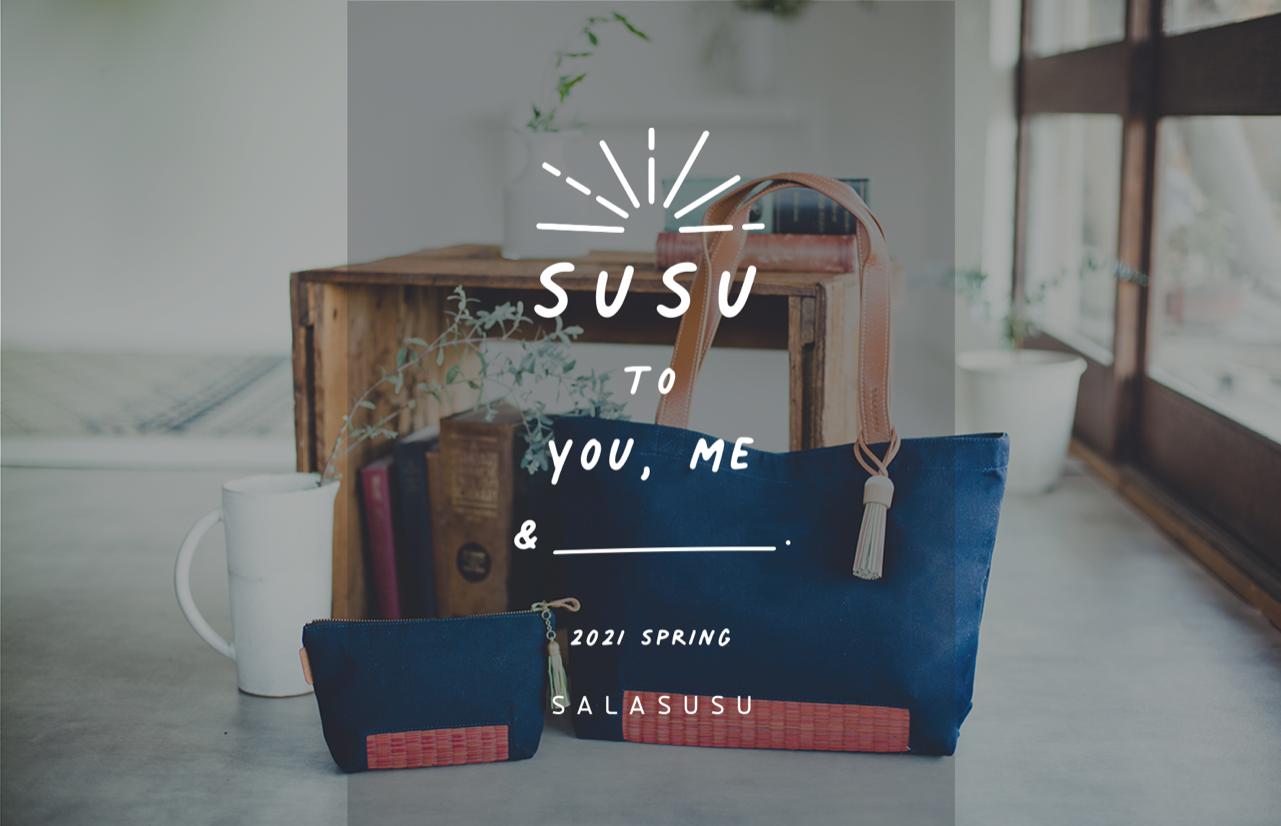 SUSU TO YOU, ME &___ 2021 SPRING